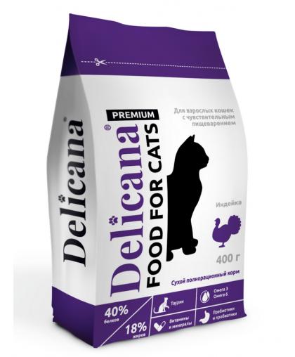 DELICANA корм для кошек с чувствительным пищеварением (индейка)