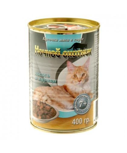Ночной охотник консервы для кошек старше 7 лет банка 400 гр