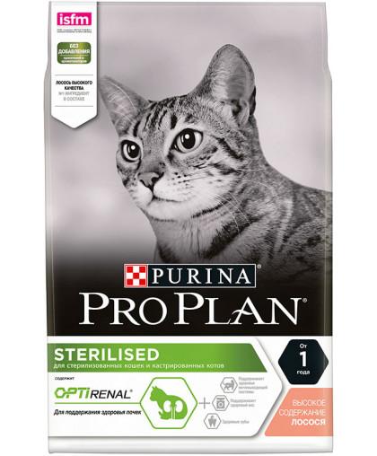 Pro Plan Сухой корм для стерилизованных кошек и кастрированных котов, с лососем