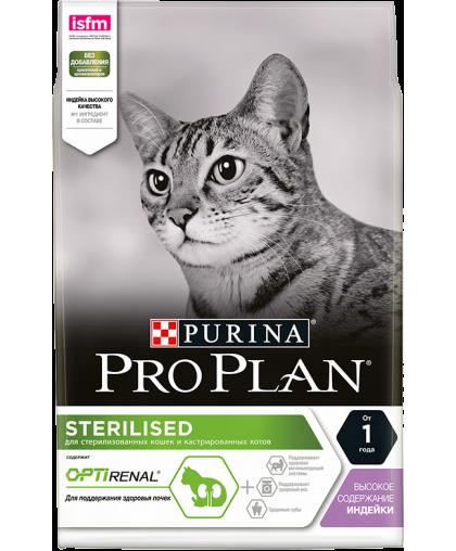 Pro Plan Сухой корм для стерилизованных кошек и кастрированных котов для поддержания здоровья почек, с индейкой