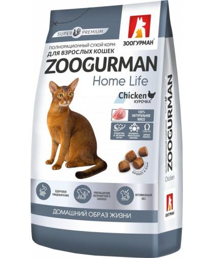 ЗооГурман Полнорационный сухой корм для кошек Home Life Курица