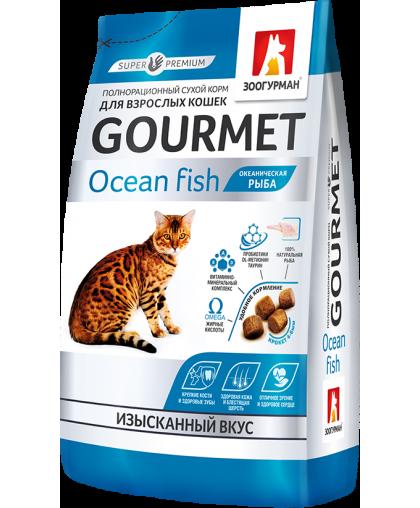 ЗооГурман Полнорационный сухой корм для кошек Gourmet, Океаническая рыба