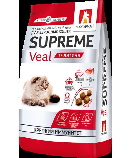 ЗооГурман Полнорационный сухой корм для кошек Supreme, Телятина
