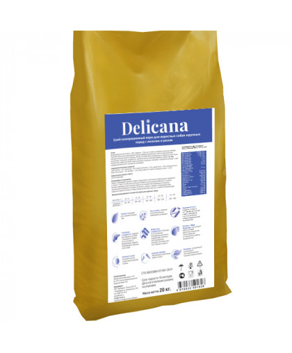 Delicana сухой корм для собак крупных пород лосось с рисом