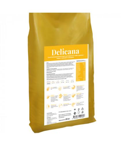 Delicana сухой корм для собак крупных пород курица с овощами