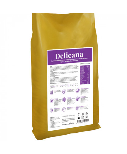 Delicana сухой корм для собак крупных пород индейка с овощами