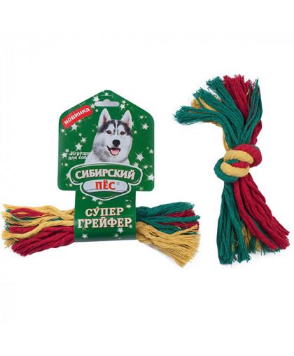 """Грейфер """"Сибирский пёс"""" цветная веревка 1 узел 22/200мм"""