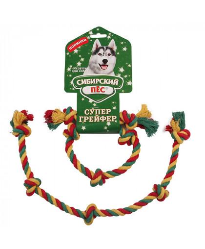"""Грейфер """"Сибирский пес"""" цветная веревка 5 узлов  D10/420мм"""