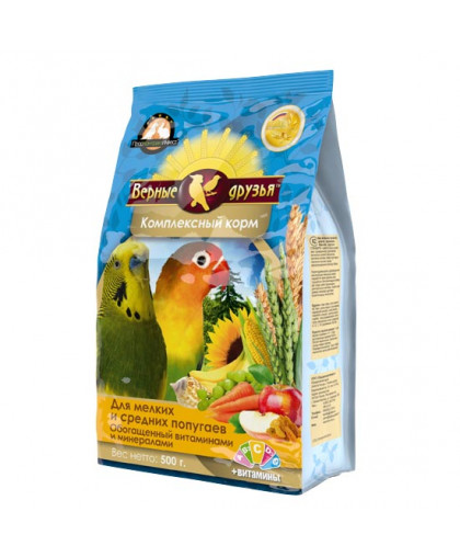 Верные друзья зерносмесь для мелких и средних попугаев с минералами Премиум 500 гр.