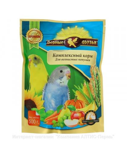 Верные друзья зерносмесь для волнистых попугаев с морской капустой Премиум 500 гр