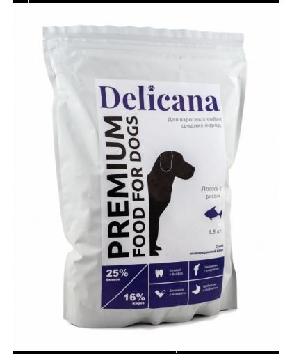 Delicana сух.д/собак средних пород  лосось с рисом*