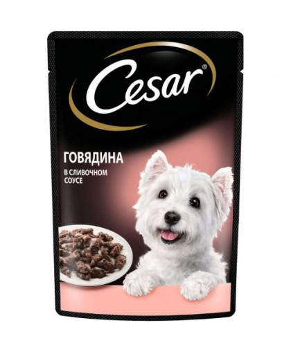 Cesar Влажный корм для собак Говядина в сливочном соусе, пауч 85гр*