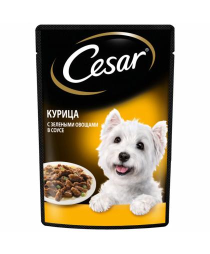 Cesar Влажный корм для взрослых собак в соусе с курицей и зелеными овощами, пауч 85 гр