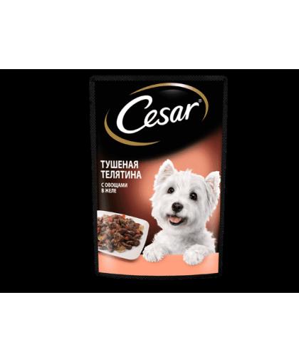 Cesar Влажный корм для взрослых собак тушеная телятина с овощами, пауч 85гр