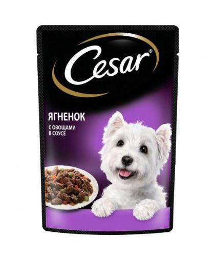 Cesar Влажный корм для собак ягненок с овощами в соусе, пауч 85 гр*