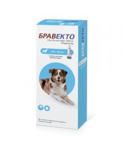 Бравекто капли от блох и клещей для собак 1000 мг от 20-40кг