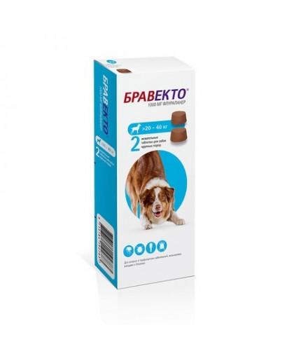 Бравекто жевательная таблетка от блох и клещей для собак весом от 20 до 40 кг - 1000 мг,