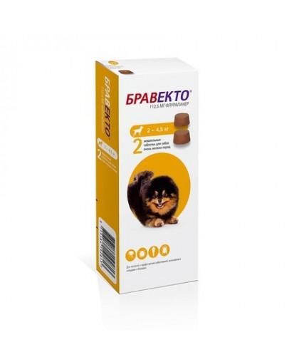 Бравекто жевательная таблетка от блох и клещей для собак весом от 2-4,5 кг 112,5мг