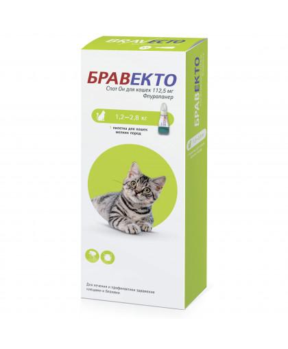 Бравекто капли от блох и клещей для кошек массой от 1,2 до 2,8 кг 112,5мг