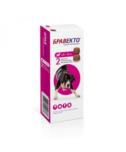 Бравекто жевательная таблетка от блох и клещей для собак весом от 40 до 56 кг - 1400 мг