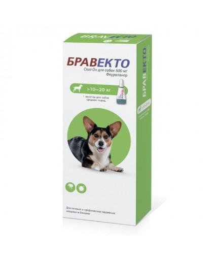 Бравекто 500 мг капли спот-он от блох и клещей для собак 10-20 кг