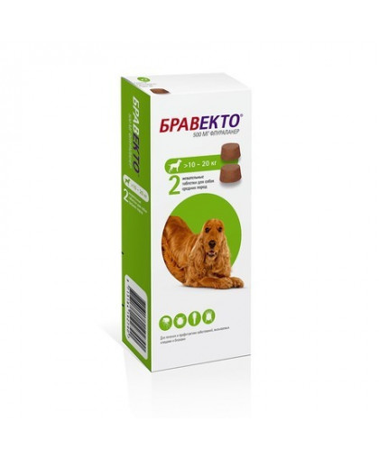 Бравекто жевательная таблетка от блох и клещей для собак весом от 10 до 20 кг - 500 мг