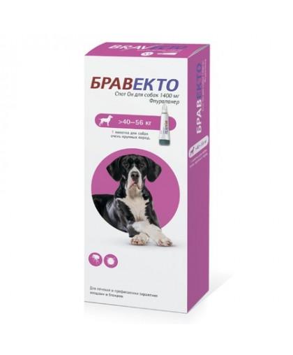 Бравекто Spot On капли для собак 40 - 56кг (1400мг)