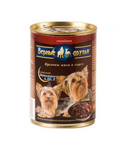 Верные друзья консервы для собак вкус в ассортименте , ж/б 850гр