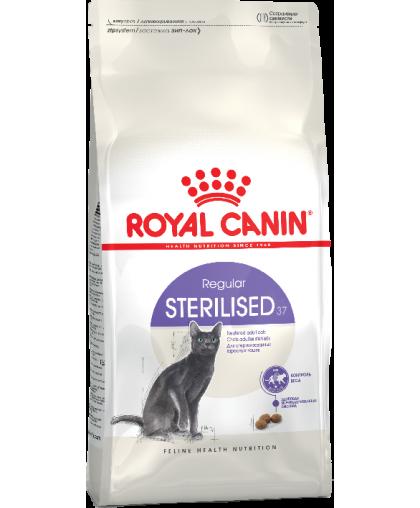 Royal Canin Sterilised 37 корм для стерилизованных кошек с 1 до 7 лет