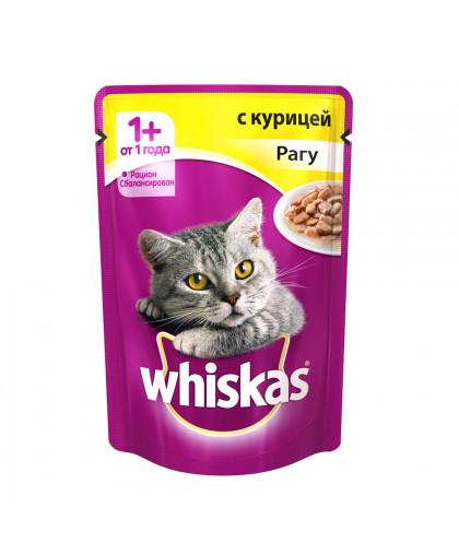 Whiskas пауч для кошек 85 гр