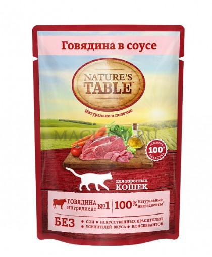 Nature's table влажный корм для кошек, пауч 85 гр