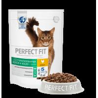 Perfect Fit  Sterile Chicken корм для стерилизованных и кастрированных кошек с курицей