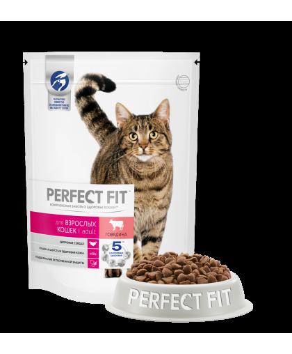 Perfect Fit Adult Beef корм для кошек с говядиной
