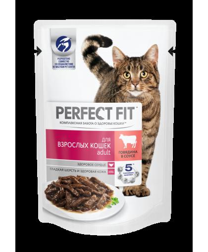 Perfect Fit Adult корм для кошек пауч 85 гр