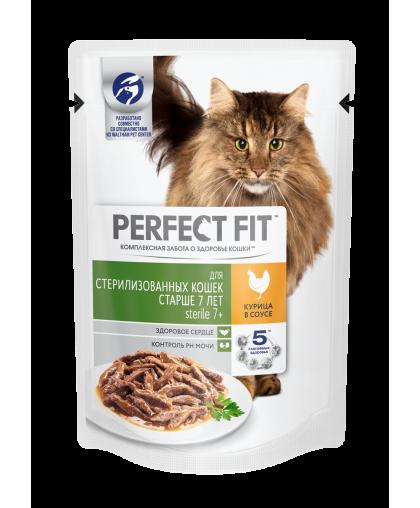 Perfect Fit Senior корм для кошек старше 7 лет пауч 85 гр