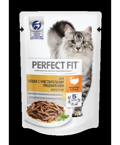 Perfect Fit Sensitive корм для кошек с чувствительным пищеварением пауч 85 гр