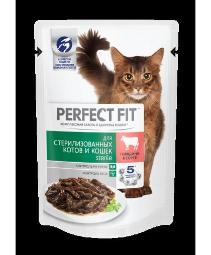 Perfect Fit Sterile корм для стерилизованных и кастрированных кошек пауч 85 гр