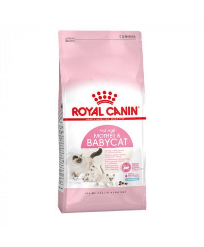 Royal Canin Mother & Babycat корм для котят 1-4 мес