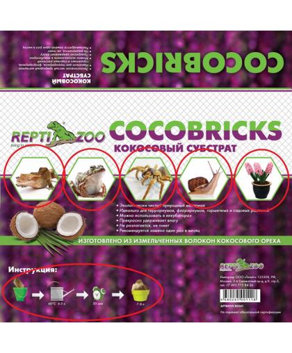 Кокосовый субстрат Repti-ZooТМ 650 гр