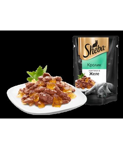 Sheba влажный корм для кошек пауч 85 гр