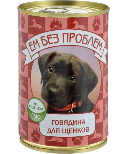 Зоогурман ЕМ БЕЗ ПРОБЛЕМ консервы для щенков 410г говядина