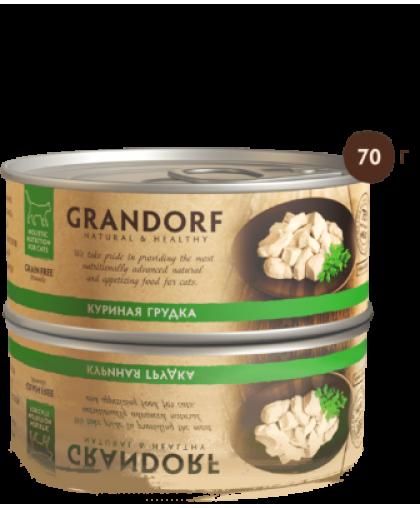 Grandorf корм для кошек  банка 70 гр