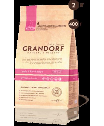 Grandorf Lamb & Rice Recipe Kitten корм для котят, беременных и кормящих кошек гипоаллергенный Ягненок/Рис