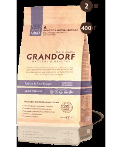 Grandorf Rabbit & Rice Recipe Adult Sterilised корм для кастрированных/стерилизованных кошек Кролик/Рис*