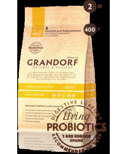 Grandorf 4 Meat & Brown Rice Adult Sterilised корм для стерилизованных и кастрированных кошек 4 вида мяса/Бурый рис