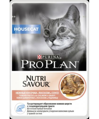 Pro Plan Nutri Savour Влажный корм для кошек живущих дома, с лососем в соусе, Пауч, 85 г