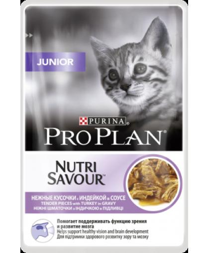 Pro Plan Nutri Savour Влажный корм  для котят в возрасте от 6 недель до 1 года с индейкой в соусе, Пауч, 85 г