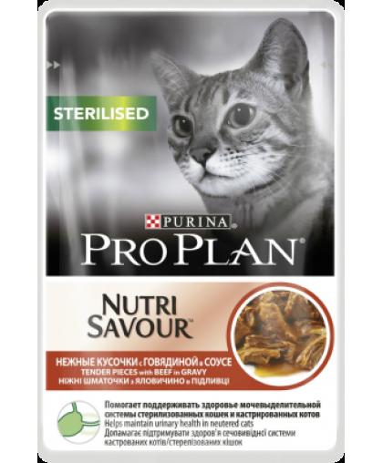 Pro Plan Nutri Savour Влажный корм  для взрослых стерилизованных кошек и кастрированных котов с говядиной в соусе, Пауч, 85 г