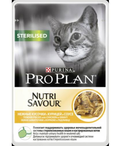 Pro Plan Nutri Savour Влажный корм  для стерилизованных кошек и кастрированных котов с курицей в соусе, Пауч, 85 г
