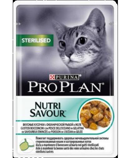 Pro Plan Nutri Savour Влажный корм для взрослых стерилизованных кошек и кастрированных котов с океанической рыбой в соусе, Пауч, 85 г